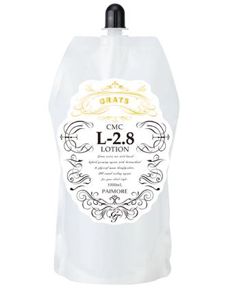 グラッツ L-2.8