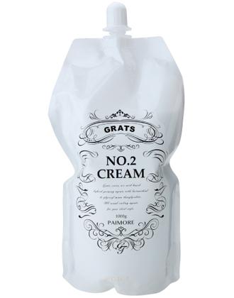 グラッツ NO2クリーム
