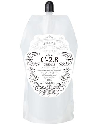 グラッツ C-2.8