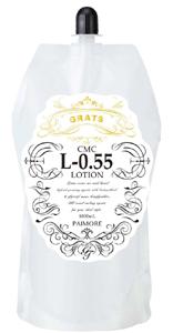 パイモア GRATS L-0.55